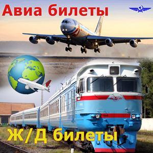 Авиа- и ж/д билеты Харовска