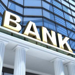 Банки Харовска