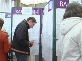Центры занятости Харовска
