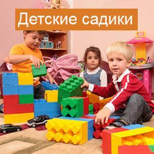 Детские сады Харовска