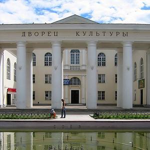 Дворцы и дома культуры Харовска