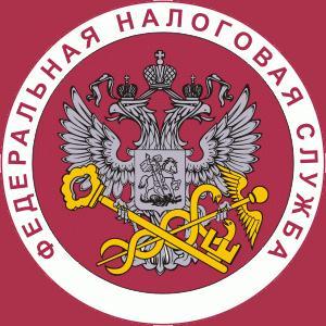 Налоговые инспекции, службы Харовска