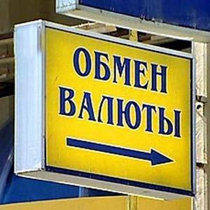Обмен валют Харовска