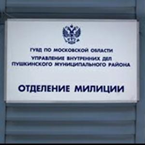 Отделения полиции Харовска