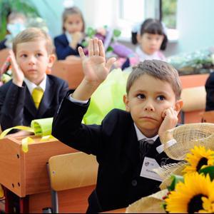 Школы Харовска