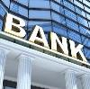 Банки в Харовске