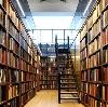 Библиотеки в Харовске