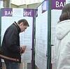 Центры занятости в Харовске