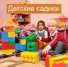 Детские сады в Харовске