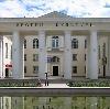 Дворцы и дома культуры в Харовске