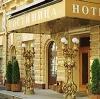Гостиницы в Харовске