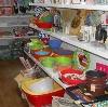 Магазины хозтоваров в Харовске