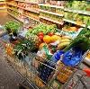Магазины продуктов в Харовске