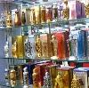 Парфюмерные магазины в Харовске