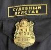 Судебные приставы в Харовске