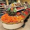Супермаркеты в Харовске